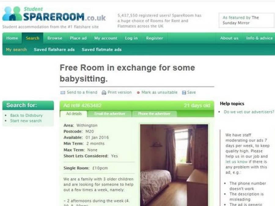 کرائے پر جگہ ڈھونڈنے کیلئے شاندار پیشکش، برطانوی خاتون نے گھر کا ایک کمرہ مفت دینے کا اعلان کردیا لیکن صرف ایک چھوٹی سی شرط پر کہ۔۔۔