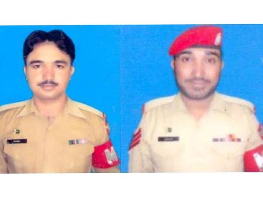 ایم اے جناح روڈ پر دہشتگردوں کاپیٹھ پیچھے وار ،حساس ادارے کے دو جوان شہید