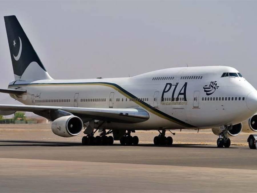 پی آئی اے کے فلیٹ میں کل ایک اور 777بوئنگ طیارہ شامل ہو جائے گا :ترجمان پی آئی اے