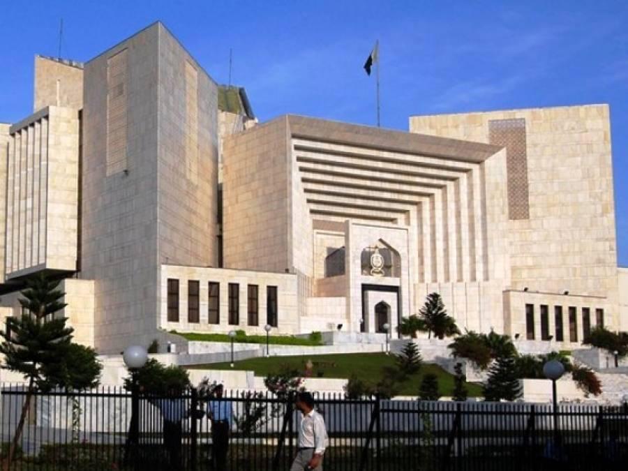 سپریم کورٹ:تین افغانیوں کی ضمانت کی منسوخی کے لئے دائر سرکاری درخواست مسترد