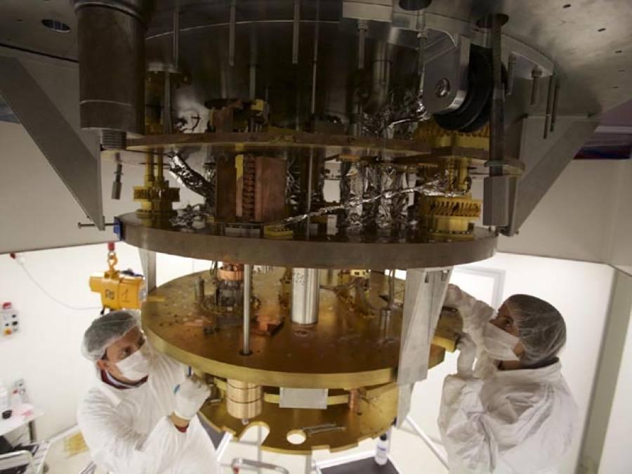 کیا آپ کو معلوم ہے کائنات پر سرد ترین جگہ اس ہی دنیا میں واقع ہے؟ انتہائی دلچسپ جواب جانئے