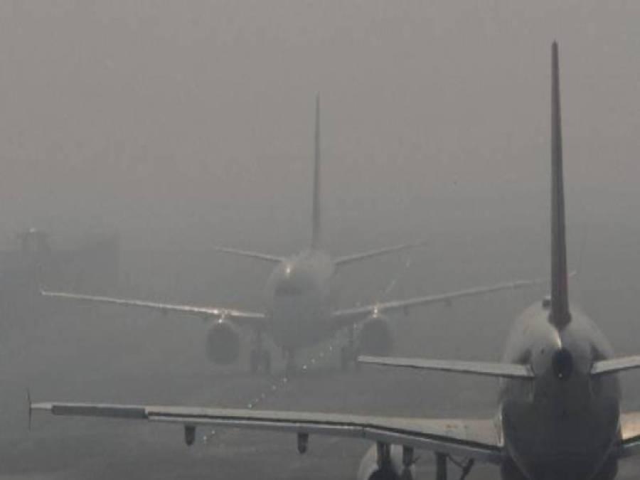 لاہور ایئرپورٹ کا جدید ترین لینڈنگ سسٹم ناکام، پروازیں لینڈ نہ کرسکیں