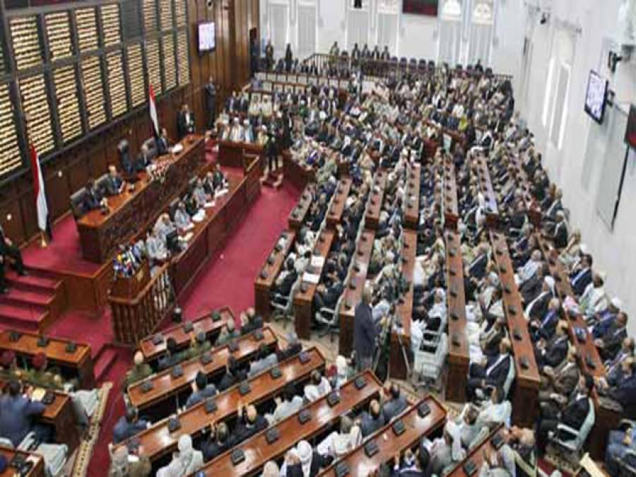اختلافات ختم کرنے کے لئے یمن کابینہ میں اہم تبدیلیاں