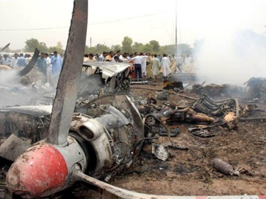 فوکر طیارہ حادثہ،9 سال بعد مقدمہ درج کرنے کا حکم