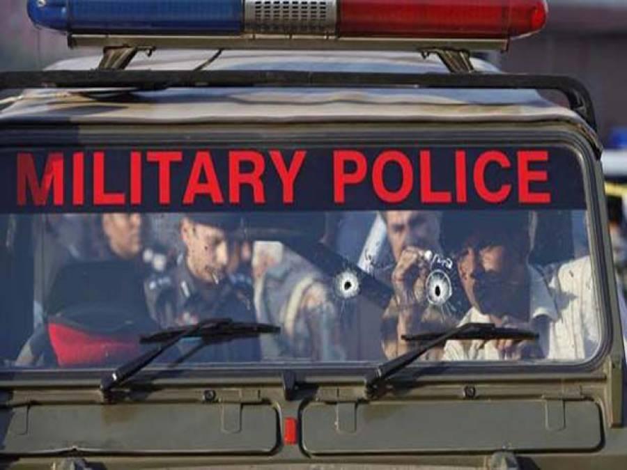 کراچی ، ملٹری پولیس پرحملہ کرنےوالے دہشتگردوں کی تصاویرجاری