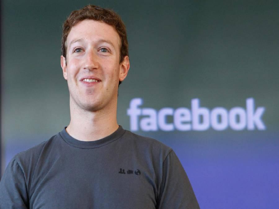 بیٹی کی ولادت پر فیس بک کے بانی کا45 ارب ڈالر کے حصص عطیہ کرنے کافیصلہ