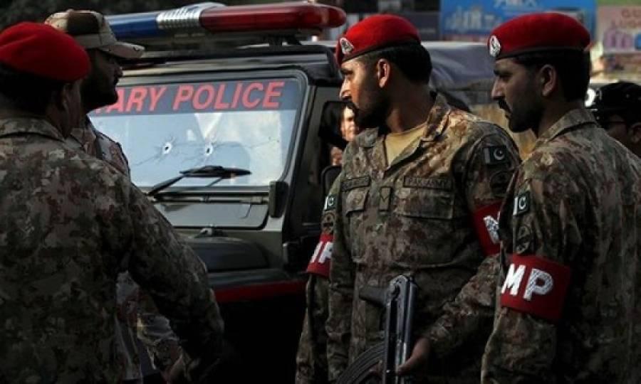 ملٹری پولیس حملہ، حملہ آوروں کی تصاویر آگئیں ، رینجرز کا ملزمان کی نشاندہی پر 25لاکھ روپے انعام کا اعلان