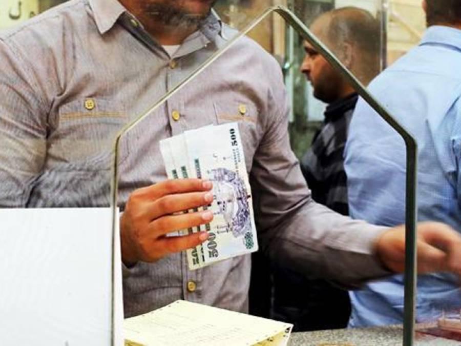 تارکین وطن نے سعودی عرب سے کتنے پیسے اپنے ممالک بھجوائے،تفصیلات جار ی