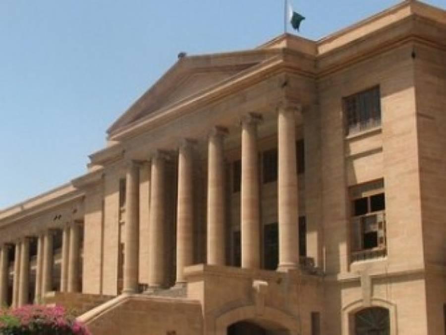 سندھ ہائی کورٹ نے ود ہولڈنگ ٹیکس کے خلاف 336درخواستیں مسترد کر دیں