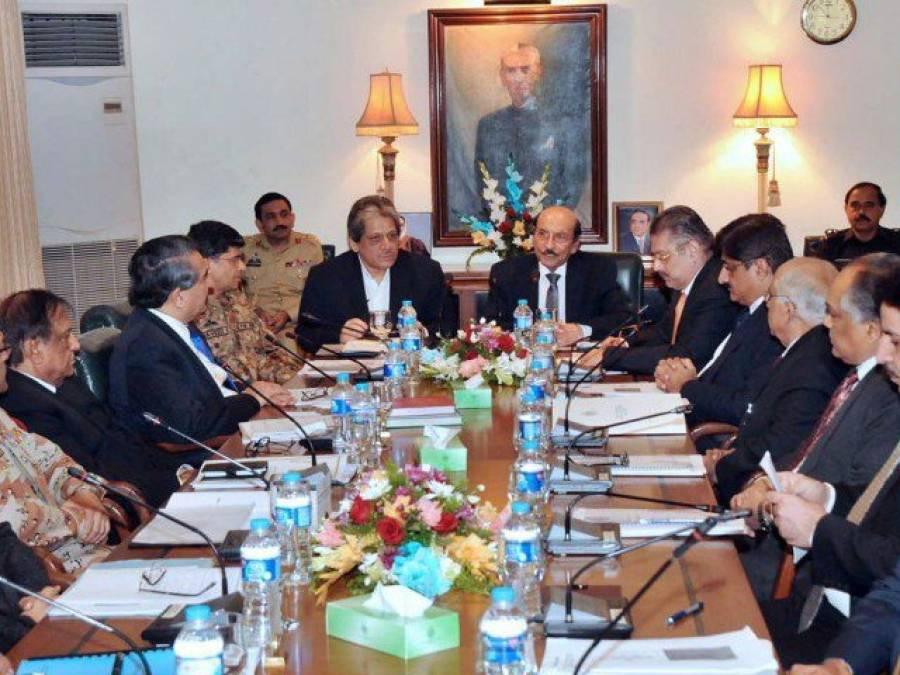 وزیراعلیٰ اور گورنر سندھ کے زیر صدارت ایپکس کمیٹی کا اجلاس، سیکیورٹی کی صورتحال سمیت اہم معاملات پر غور