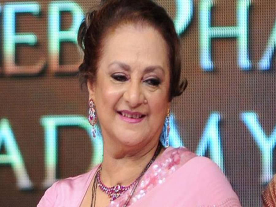 عامر خان بالی ووڈ میں واحد اداکار ہیں جو دلیپ کمار کے نقش قدم پر چل رہے ہیں:سائرہ بانو