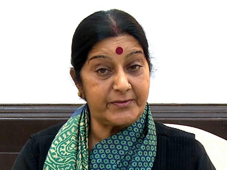 بھارتی وزیر خارجہ سشما سوراج کا پاکستان آنے کا امکان ہے،بھارتی میڈ یا کا دعویٰ