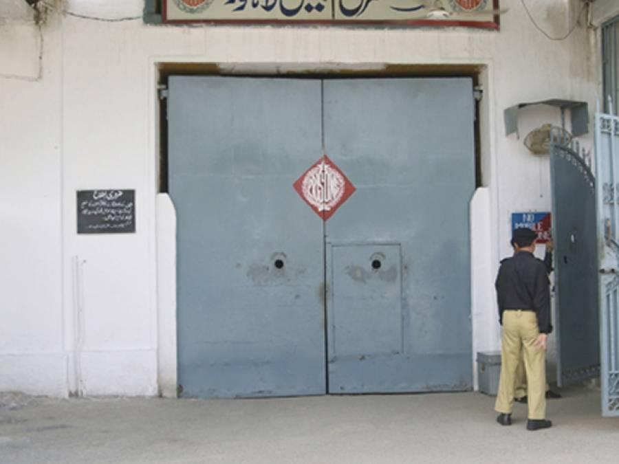 داعش کا لاہور کی ایک جیل کو نشانہ بنانے کی دھمکی، سکیورٹی انتہائی سخت