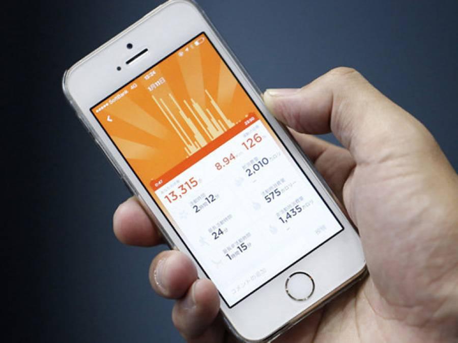 آپ کے موبائل میں چھپا وہ فیچر جسے استعمال کر کے آپ اپنے موبائل انٹرنیٹ کا خرچ آدھا کرسکتے ہیں