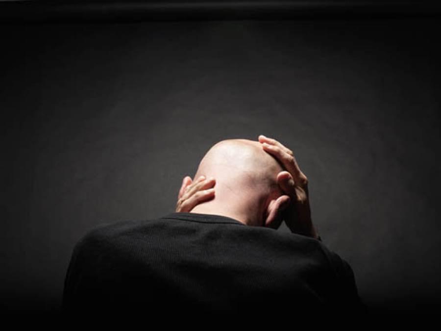 مَردوں کو اپنے ہمسفر کی جانب سے بے وفائی سے بھی زیادہ ڈر کس بات سے لگتا ہے؟ جدید تحقیق میں ایسا انکشاف جس نے تمام اندازے غلط ثابت کردئیے