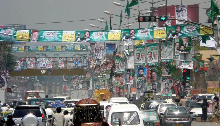 بلدیاتی انتخابات کے تیسرے مرحلے کیلئے انتخابی مہم عروج پر پہنچ گئی