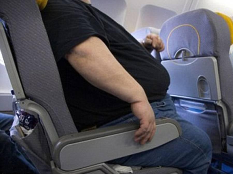 موٹے لوگوں کیلئے سب سے بڑی خوشخبری، اب ایک کی قیمت میں ہوائی جہاز کی 2 سیٹیں ملا کریں گی