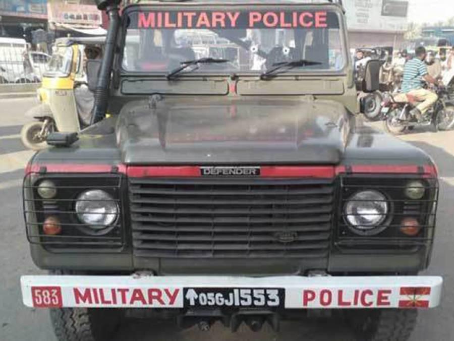 کراچی میں ملٹری پولیس کی گاڑی پر حملے کی تحقیقات کے لئے 9رکنی کمیٹی قائم