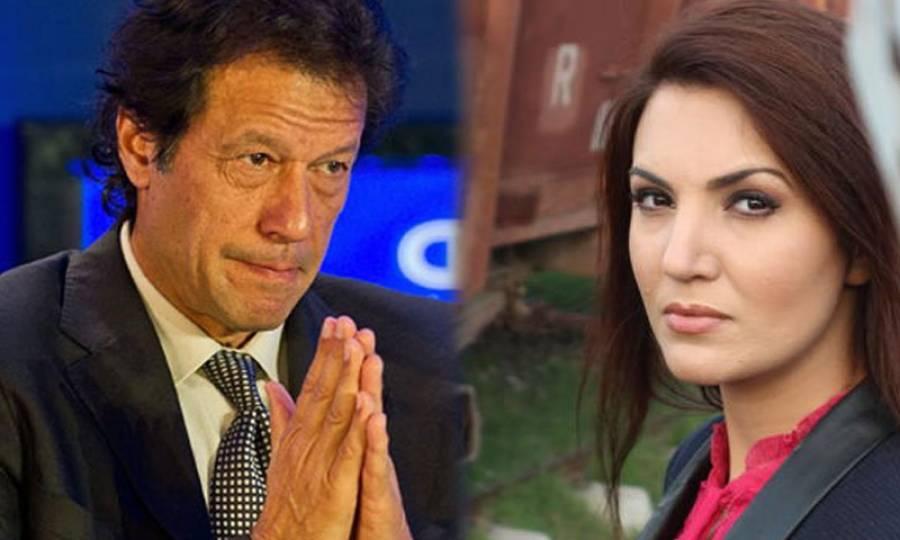 سمجھوتا نہیں کیا ،میری شادی کی جن کو تکلیف تھی اب وہ سامنے آگئے ہیں،ریحام خان نے پردہ فاش کر دیا