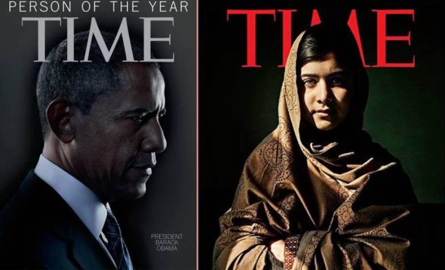 ٹائم میگزین ،نوبیل انعام یافتہ ملالہ یوسف زئی سال کی دوسری اہم شخصیت نامزد