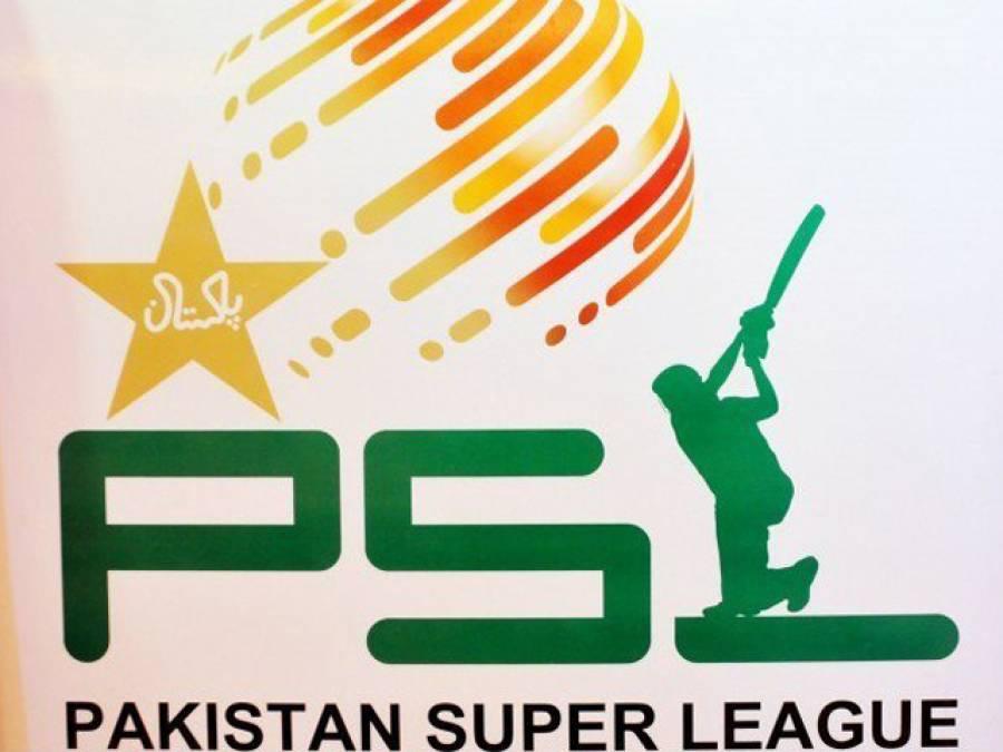 پاکستان سپر لیگ، فرنچائز کیلئے 7پیشکشیں شارٹ لسٹ کر لی گئیں