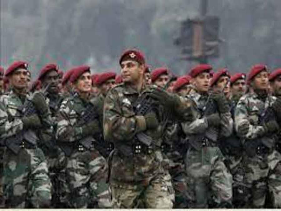 ریاست چھتیس گڑھ میں بھارتی فورسز اور مانواز باغیوں کے درمیان جھڑپ