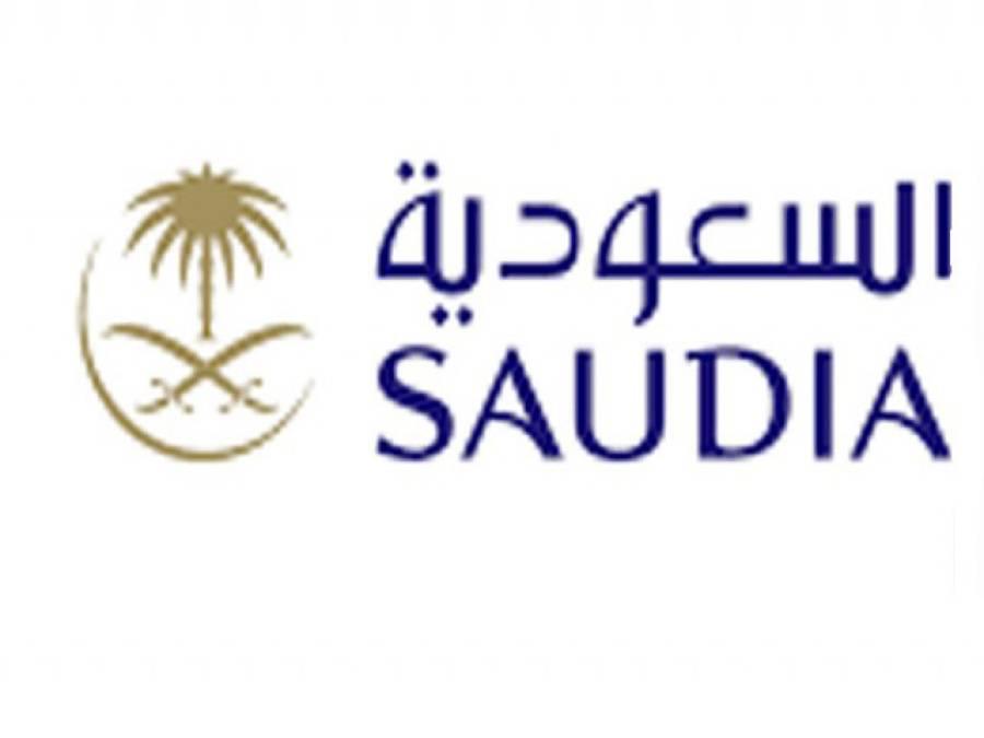 اندرون سعودی عرب فضائی سفر کے کرایوں میں 10فیصدتک اضافے کا امکان