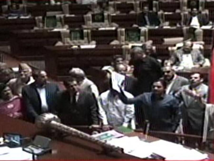 رینجرز اختیارات کا معاملہ پھر لٹک گیا، قرارداد پیش کرنے کے بغیر ہی سندھ اسمبلی کا اجلاس ملتوی، اپوزیشن کا شدید احتجاج
