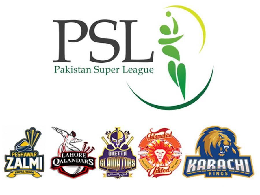 Image result for پاکستان سپر لیگ