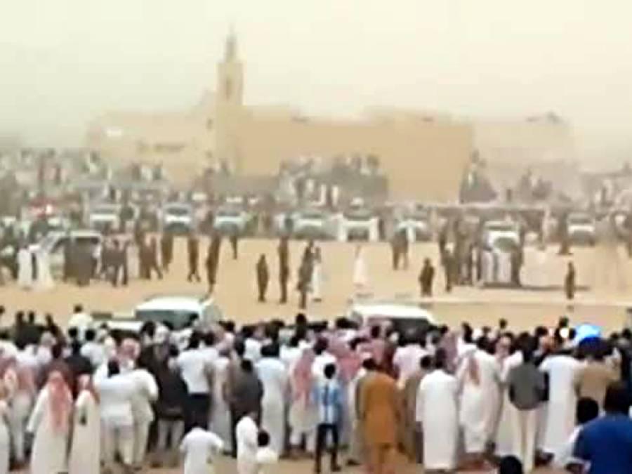 47 افراد کو سزائے موت، 'سعودی عرب کو یہ بات پہلے سے ہی معلوم تھی' منظر عام پر آنے والی خفیہ دستاویز میں تہلکہ خیز انکشاف