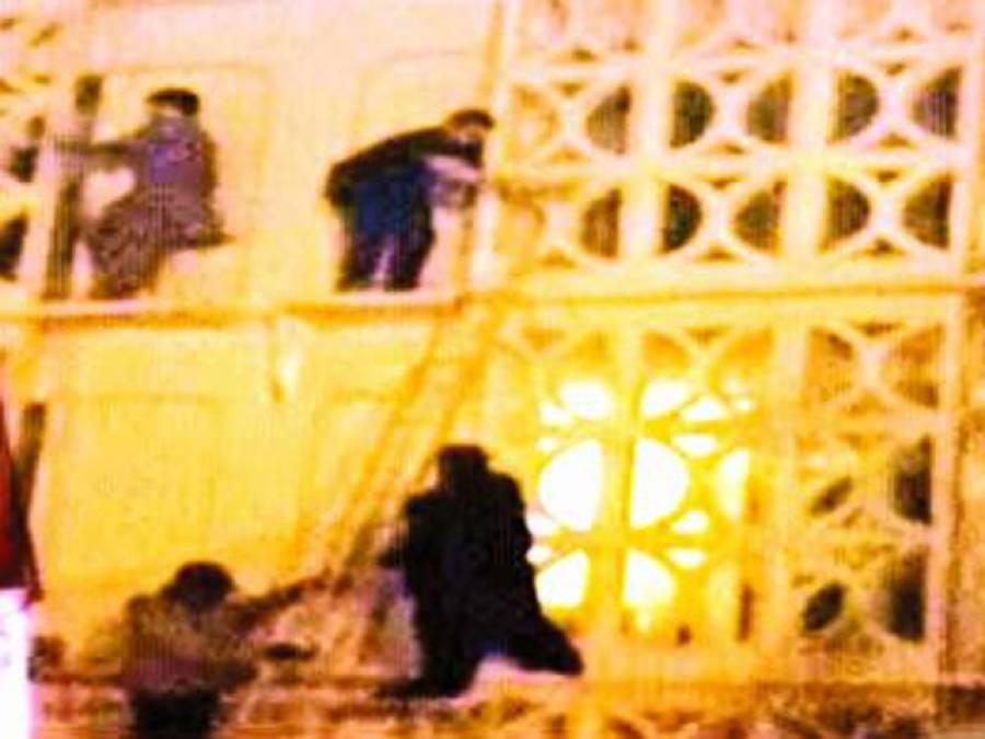رات گئے راولپنڈی کے فائیو سٹار ہوٹل میں آتشزدگی، کئی افراد پھنس گئے، ہر طرف چیخ وپکار