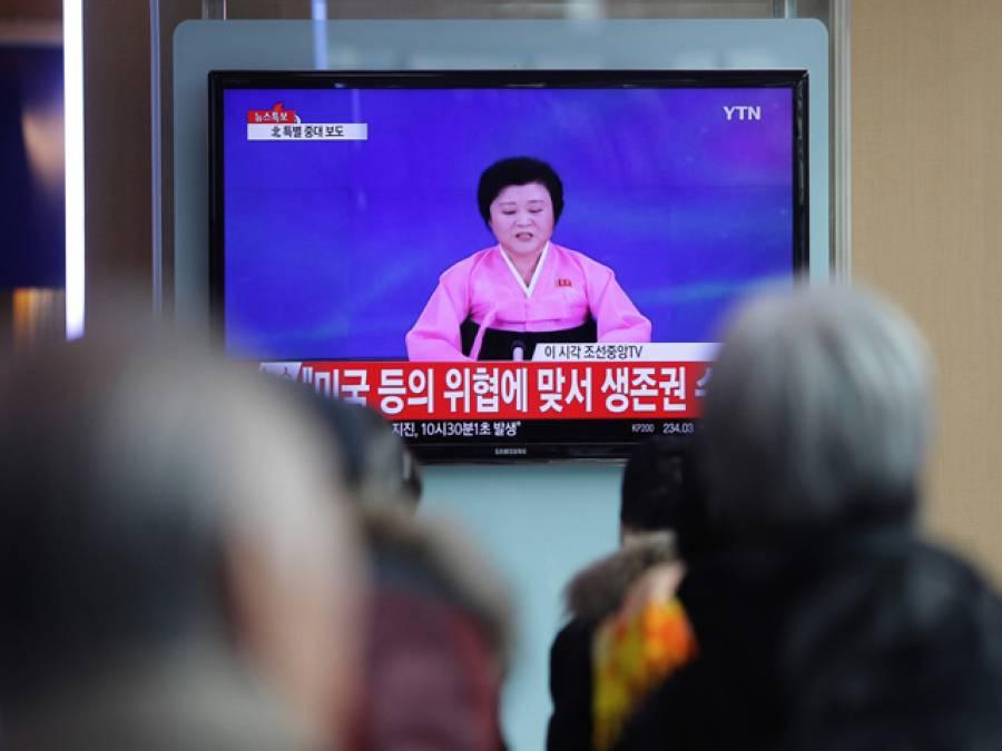 شمالی کوریا نے بھی ہائیڈروجن بم کا تجربہ کرلیا، زلزلہ ، امریکہ، جاپان، جنوبی کوریا کی مذمت، سلامتی کونسل کا ہنگامی اجلاس طلب