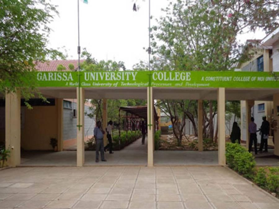 کینیا کی گاریسا یونیورسٹی دہشت گردحملے کے 9 ماہ بعد دوبارہ کھول دی گئی
