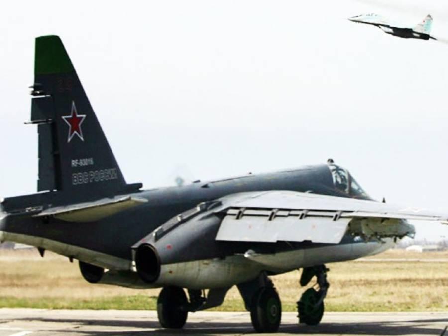 شام میں داعش کے خلاف کارروائیوں میں حصہ لینے کے لیے مزید 4 جرمن جاسوس طیارے ترکی روانہ