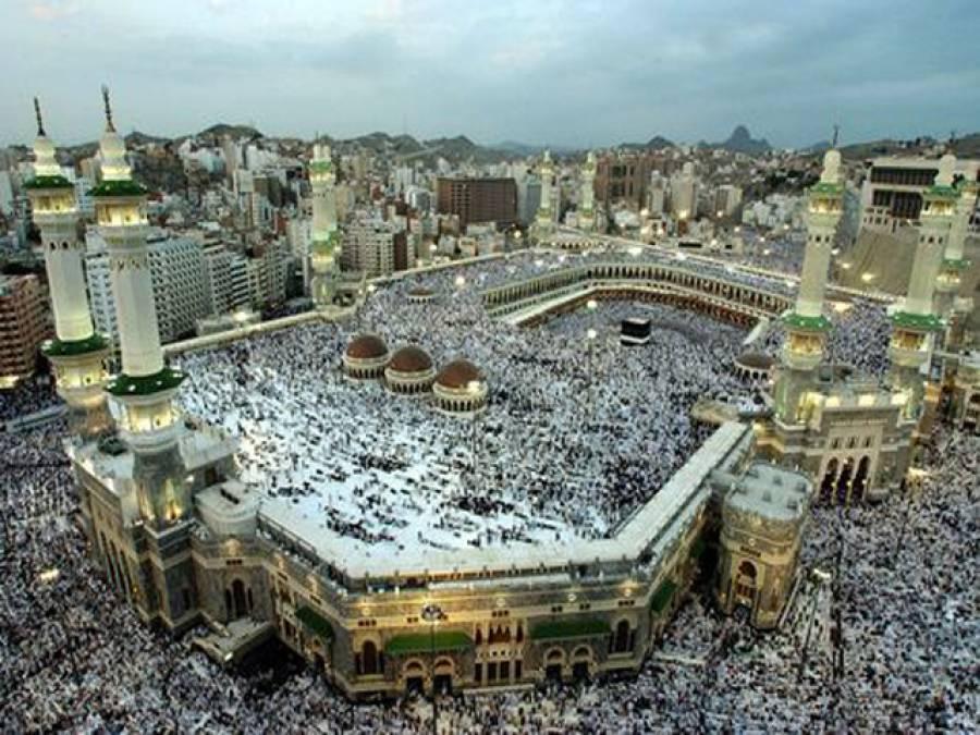 سعودی عرب نے ایرانی زائرین کولانیوالی براہ راست پروازوں کو بھی روکدیا، نیا خطرہ پیداہوگیا