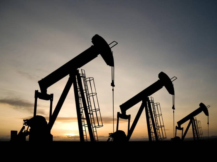 عالمی منڈی میں خام تیل کی قیمت میں کمی