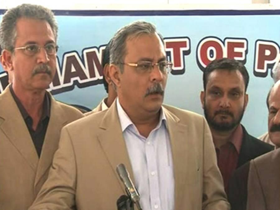 وسیم اختر اور حیدر عباس رضوی نے سندھ ہائی کورٹ میں حفاظتی ضمانت کی درخواستیں دائر کر دیں