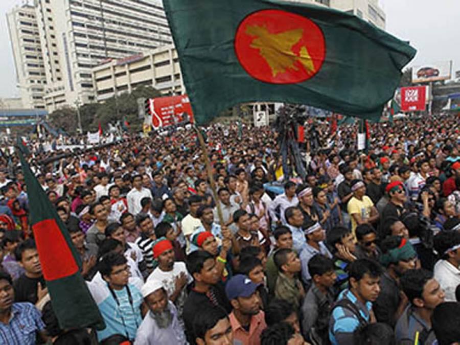 بنگلہ دیش میں جماعتِ اسلامی کے امیر کی سزائے موت برقرار
