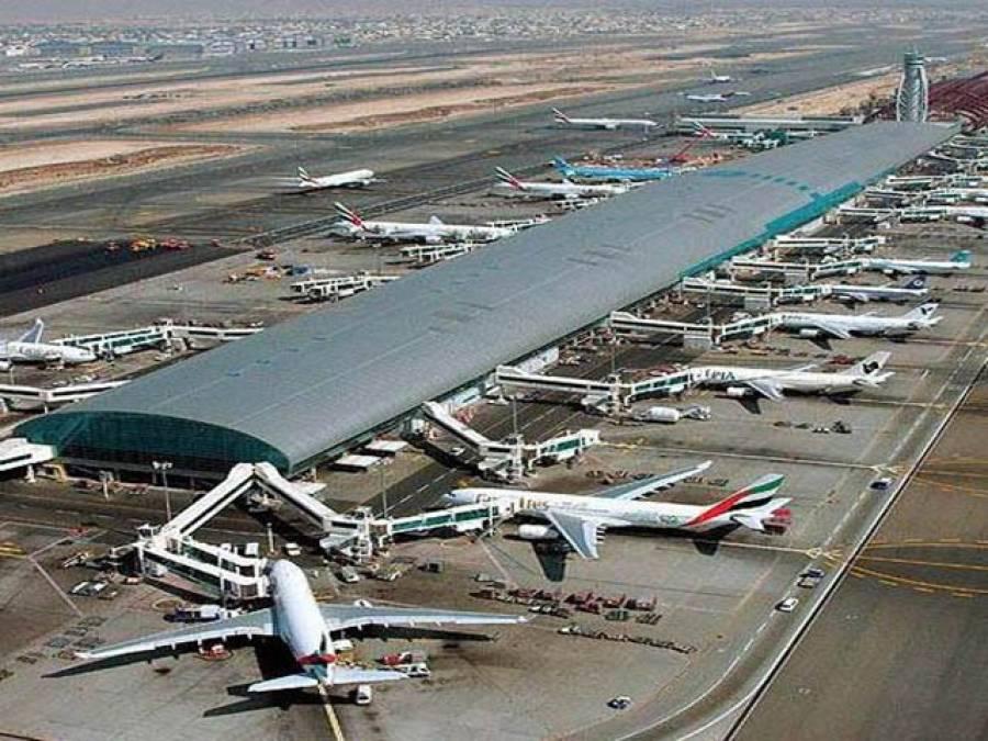 چین کا نیا تعمیر کردہ ہوائی اڈہ پورے خطے کو رہنمائی فراہم کرے گا