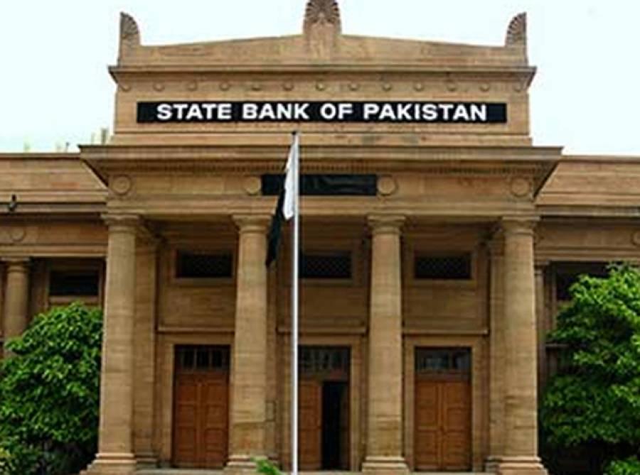 یکم دسمبر 2016ءسے پرانے ڈیزائنوں کے نوٹوں کی قانونی حیثیت ختم ہو جائے گی: سٹیٹ بینک