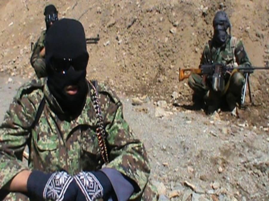 افغانستان میں طالبان اور داعش کے جنگجوؤں میں جھڑپیں،درجنوں ہلاکتوں کی اطلاعات