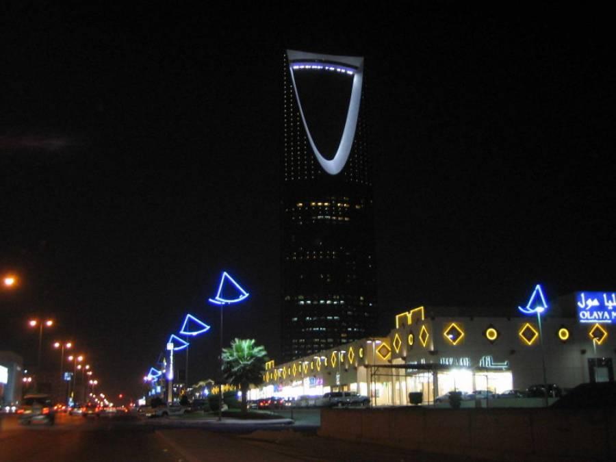 کیا آپ کو معلوم ہے سعودی عرب دنیا کا سب سے بڑا ملک ہے جس میں کوئی دریا نہیں؟جانئے سعودی عرب کے بارے میں وہ حیران کن حقائق جو لوگوں کو آج بھی معلوم نہیں