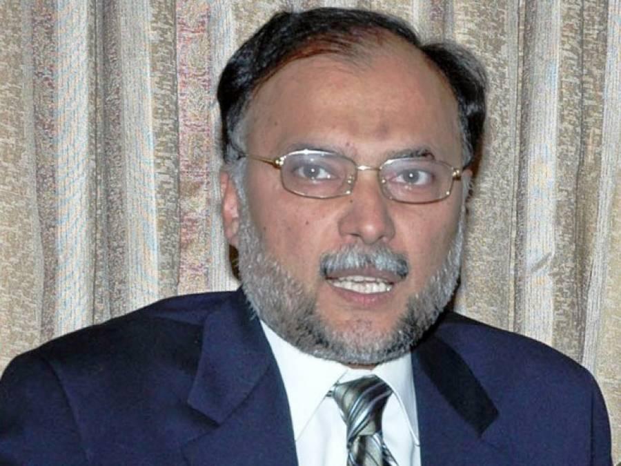 اقتصادی راہداری منصوبے سے متعلق پرویز خٹک کے خط کا جواب دے دیا :احسن اقبال