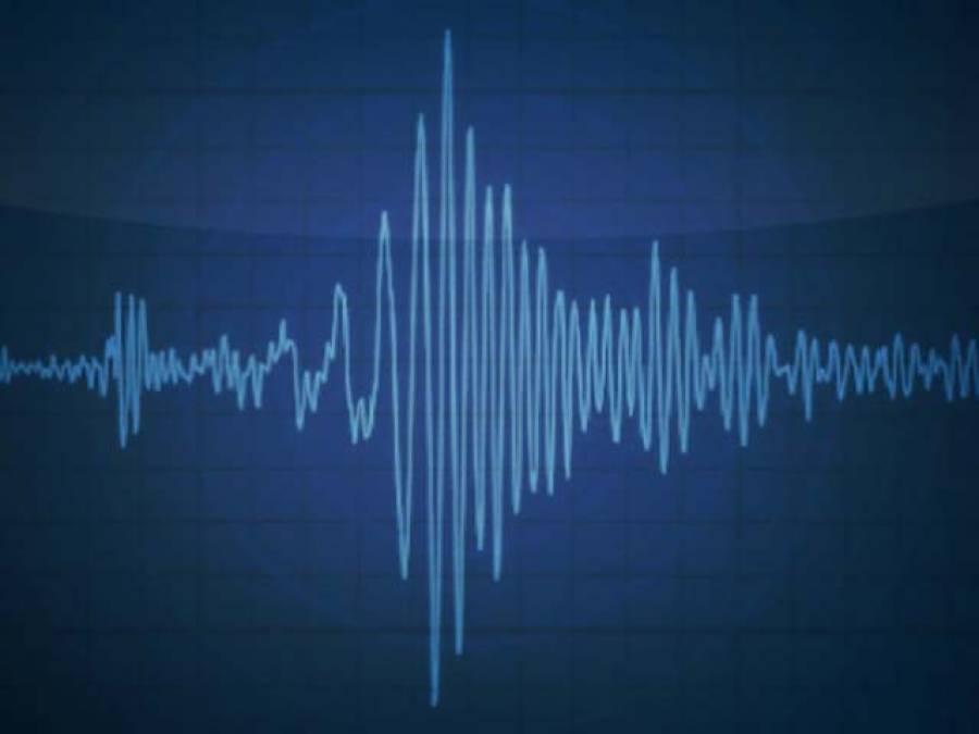 8.2 شدت کا خوفناک زلزلہ آنے والا ہے، ماہرین نے خطرناک ترین پیشنگوئی کردی