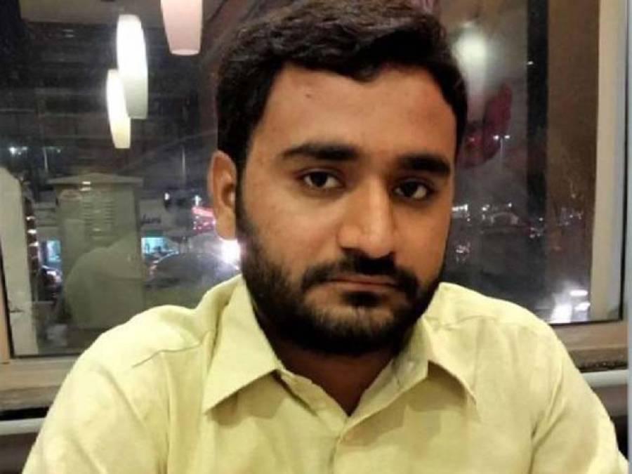 یونیورسٹی انتظامیہ پر تنقید،طالبعلم کاشان حیدر نے ڈسپلن کمیٹی سے معافی مانگ لی