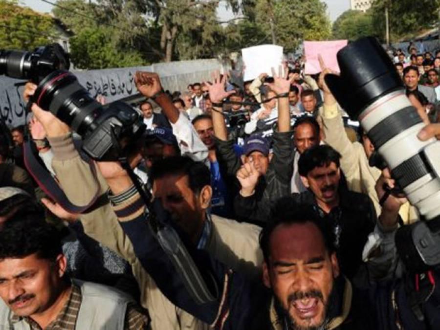 صحافی سے آفریدی کے نامناسب رویے پر صحافیوں کا لاہورپریس کلب کے باہر احتجاجی مظاہرہ