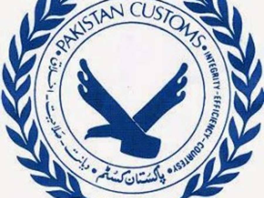 6ماہ میں ایک ارب سترہ کروڑ روپے سے زائد کی اشیاءضبط کیں ،کسٹم انٹیلی جنس