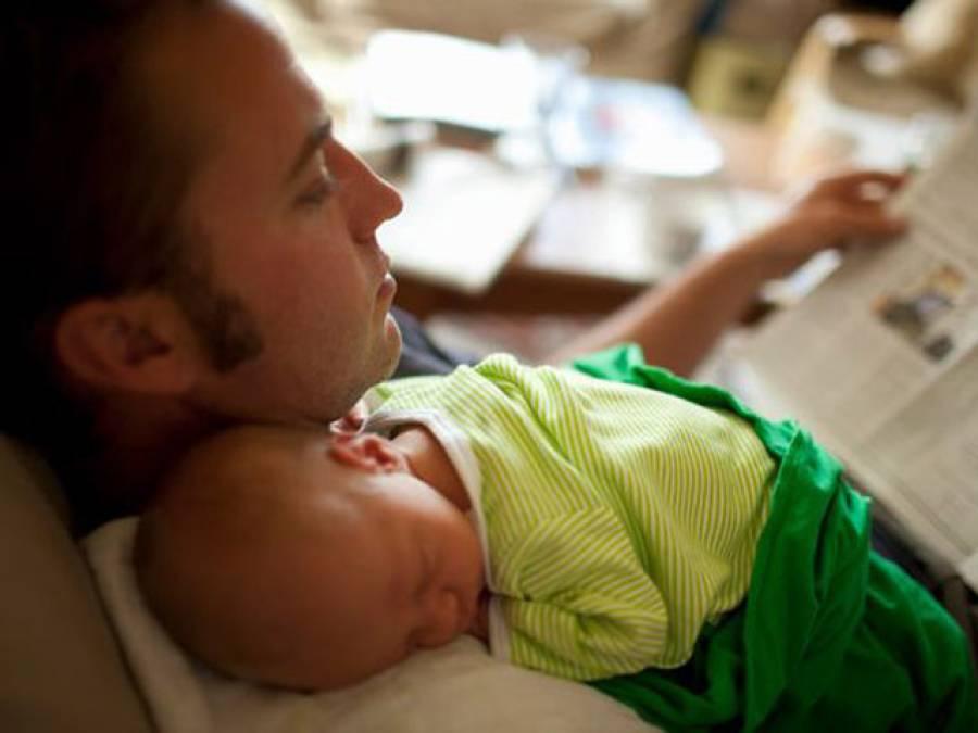 'اب بچہ پیدا کریں، ایک بٹن دبا کر۔۔۔'مردوں کیلئے بڑی سہولت متعارف
