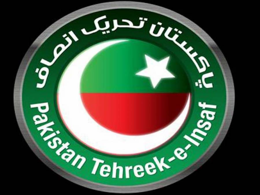 تحریک انصاف کا ملک بھر میں 15جنوری کے بعد ممبر سازی مہم شروع کرنے اور 3ماہ کے اند ر انٹرا پارٹی الیکشن کرانے کا اعلان