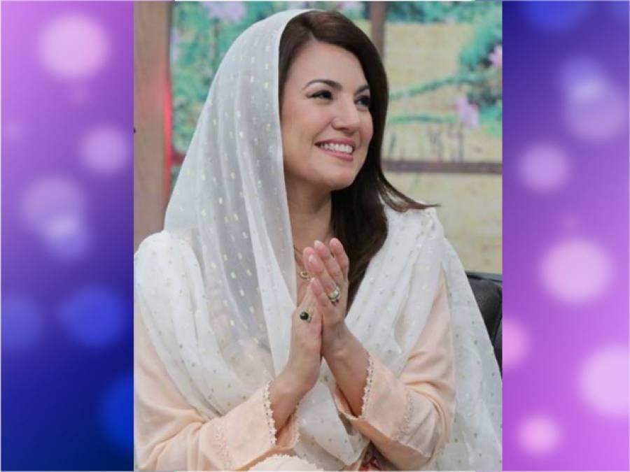 گائیکی کی دنیا میں خوبصورت اضافہ ، ریحام خان گلوکارہ بن گئیں؟